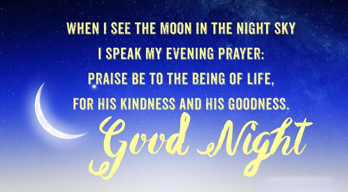Good night prayer for friends