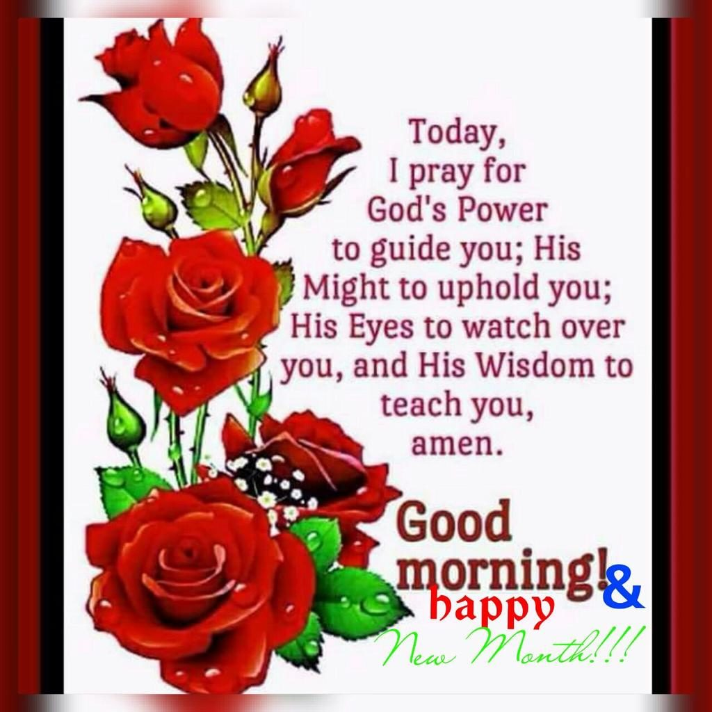 happy new month prayer for loved ones
