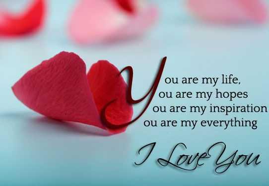 love sentence