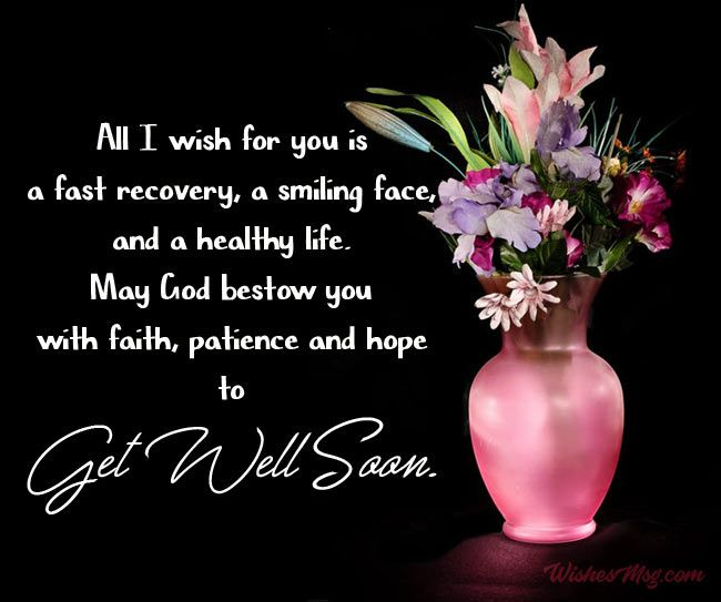 get well soon prayer for her